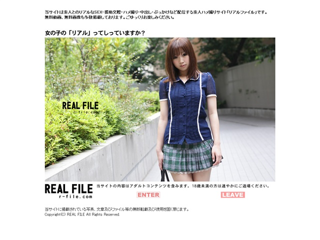 REAL FILE