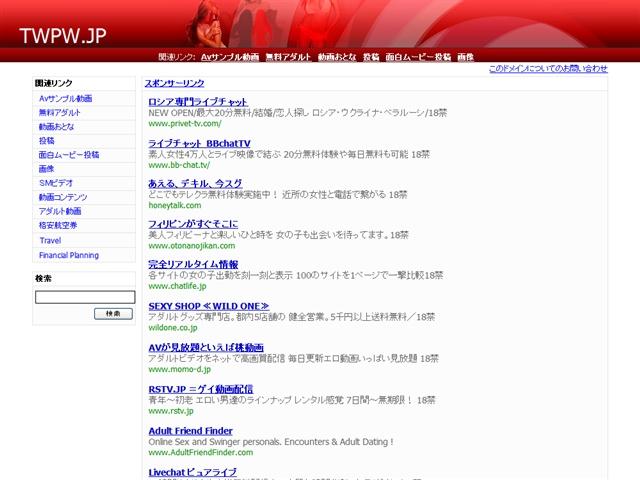 無料動画サイト【熟女無料観光】