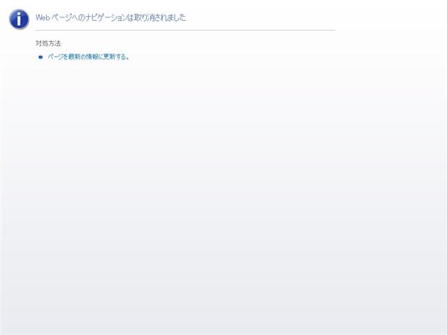 横浜OL系アフターファイブ