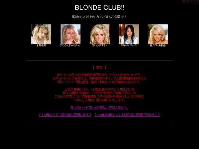 BLOND CLUB!!
