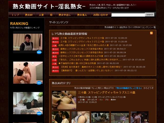 熟女動画サイト-淫乱熟女-